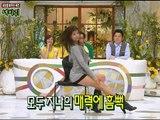 【TVPP】G.NA - A-HA (IVY), 지나 - 아이비의 아하~ 의자춤 @ Three Turns