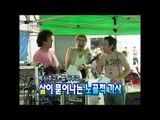【TVPP】Park Myung Soo - 2007 Festival! Rehearsal, 박명수 - 2007 가요제! 리허설 @ Infinite Challenge