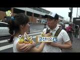 【TVPP】Park Myung Soo - Making Fun of Myung Soo [2/2], 박명수 - 시민 박명수 골려주기 [2/2] @ Infinite Challenge