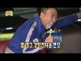 【TVPP】Park Myung Soo - Brush the Teeth on Disco Pangpang, 박명수 - 디스코 팡팡에서 양치질을? @ Infinite Challenge