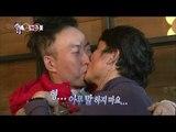 【TVPP】Park Myung Soo - Passionate Kiss, 박명수 - 카메라 감독님과 격정 키스 @ Infinite Challenge