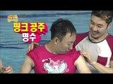 【TVPP】Park Myung Soo - Pink Princess Myung Soo, 박명수 - 핑크 공주 명수 @ Infinite Challenge