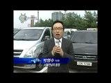 【TVPP】Park Myung Soo - Reporter for the 'New Today', 박명수 - 서울 요금소에 나가있는 박명수 기자 @ Infinite Challenge