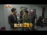【TVPP】Park Myung Soo - Practice! 'Clown' (with Kim Bum Soo), 박명수 - 연습 시작! 광대 @ Infinite Challenge