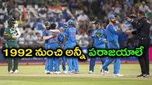 IND vs SA 5th ODI : A Challenge Before Virat Kohli & Co | Oneindia Telugu