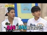 【TVPP】Jackson,Jr.(GOT7) - Sex Education by JYP, 잭슨,주니어(갓세븐) - 성교육 시켜주는 JYP @ Three Turns