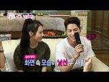【TVPP】Yura(Girl's Day) - Girl's Day's Housewarming Party, 유라(걸스데이) - 걸스데이 멤버들과 집들이 @ We Got Married