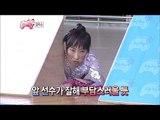 【TVPP】Park Myung Soo - Park Myung Ja 'Gala Show', 박명수 - 박명자의 갈라 쇼 @ Infinite Challenge