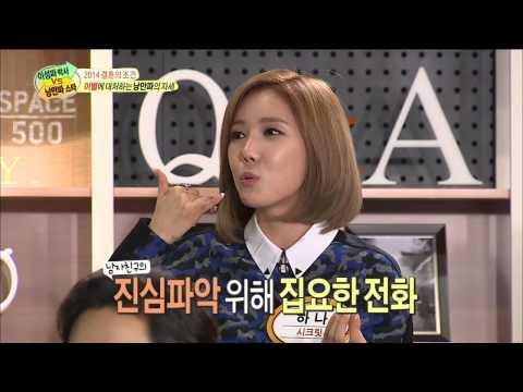 【TVPP】Secret – Hana and Hyosung's way of Revenge, 시크릿 – 집착과 복수의 아이콘 시크릿!? @ Three Turns