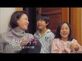 [Preview 따끈 예고]20150504 Human Documentary Love 2015 MBC 휴먼 다큐멘터리 사랑 2015 - EP.43