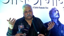 Aapla Manus (आपला माणूस) Celebrity Reactions After Watching Film  Nana Patekar   Marathi Movie 2018