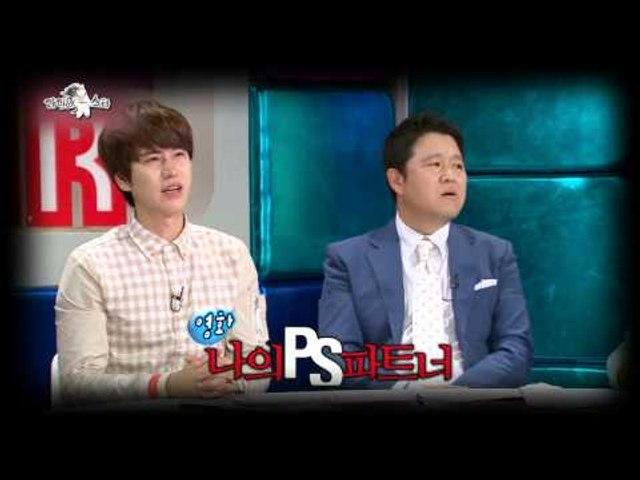 【TVPP】Jiyoung(KARA) - Enjoy Watching Adult Movie, 성인 영화 커밍아웃! 가족들과 함께 본다(?) @ The Radio Star
