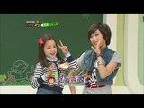 【TVPP】Nicole(KARA) - Speed Quiz with Jennifer, 니콜(카라) - 꼬마 친구 제니퍼와 스피드 퀴즈 @ Fantastic Mates