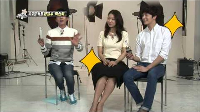 【TVPP】Jeong Il Woo - Lovely couple with Park Shin Hye, 정일우 - 사랑스러운 커플 정일우 & 박신혜 @ Section TV