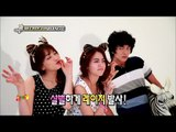 【TVPP】Seungyeon&Jiyoung(KARA) - Filming CF with Lee Min-ki, 승연&지영(카라) - 이민기와 함께 CF 촬영 @ Section TV