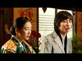 궁 - Princess Hours, 4회, EP04, #05