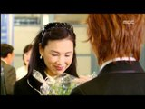 궁 - Princess Hours, 4회, EP04, #09