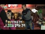 【TVPP】Park Myung Soo - Night-Blind Myung Soo, 박명수 - 밤눈 어두운 명수 어르신 @ Infinite Challenge