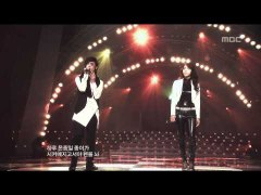 8Eight Without a Heart 에이트 심장이 없어