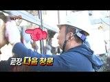 【TVPP】Park Myung Soo - Extreme Part-time Job, 박명수 - 명수의 극한알바! 63빌딩 창문 닦기 시작 @ Infinite Challenge