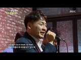 [Human Documentary People Is Good] 사람이좋다 - Hyun Jin-young wanted to play jazz music 20171217