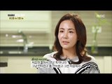 [Human Documentary People Is Good] 사람이 좋다 - Hyun Jin-young was not her ideal 20171217