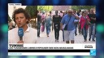 Les Tunisiennes musulmanes autorisées à se marier avec des non-musulmans
