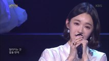 Davichi 다비치 - Days Without You (Live)
