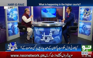 NA 158 election result: Why Orya Maqbool Jan not disappoint?