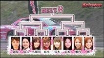 大人気D1ドリフト レディースリーグ2013 Rd.2 Best 8 Extreme popularity D1 ladies league