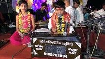 सचिन संध्या राठौर जवाबी राई लोकगीत कॉमेडी चुटकुला