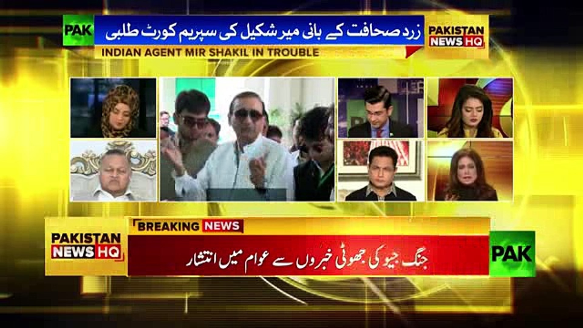 Chief Justice said that I will make future elections transparent -12th February 2018