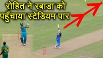 India Vs South Africa 5th ODI: Rohit Sharma hits Kagiso Rabada out of the stadium |वनइंडिया हिंदी