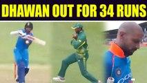 India vs South Africa 5th ODI: Shikhar Dhawan dismissed for 34 runs, Rabada strikes | Oneindia News