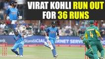 India vs South Africa 5th ODI: Virat Kohli run out for 36 run, India lose big wicket | Oneindia News