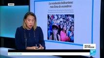 """""""Après Dilma Rousseff, Michel Temer sur la sellette? """""""