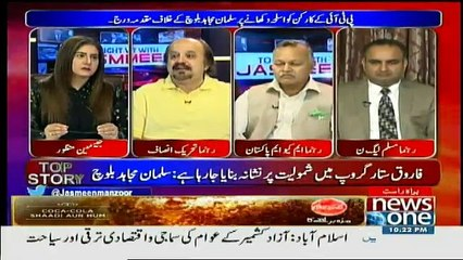 Tonight With Jasmeen - 13th February 2018