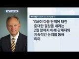 한국GM 군산공장 폐쇄…2천 명 일자리 잃는다