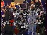 (staroetv.su) Окончание эфира (ЦТ СССР, август 1989)