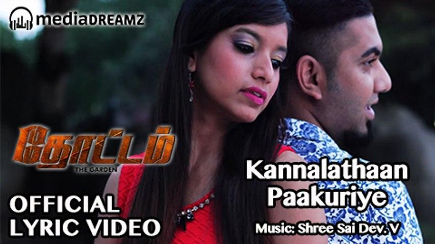 Thottam - Kannalathaan Paakuriye  | Tamil Lyric Video  | Shree Sai Dev V  | Annamalai | MediaDreamz