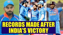 India vs South Africa 5th ODI: Interesting records made during match | Oneindia News
