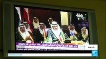 Chute des prix du pétrole : les pays du Golfe face à une austérité jamais connue