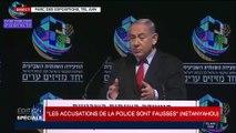 Edition spéciale | Premier déplacement de Benyamin Netanyahou après les recommandations | Partie 2