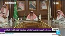 YEMEN - Nouvelles frappes aériennes de l'Arabie Saoudite contre les rebelles Houthis