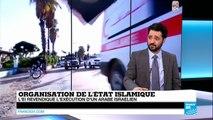 État islamique - Le demi-frère de Mohamed Merah menace la communauté juive et Israël