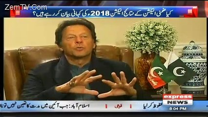 Imran Khan Tells The Reason Why PTI Lost The Election In Lodhran