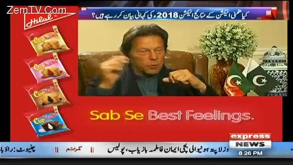 N League Nay Perfect Karli Hai Election Larnay Ki Aik Science-Imran Khan