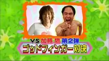 Crazy Shows of Japanese Television II - Sexy game Show - #TutoNute