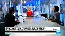 Rentrée des classes en France: Le système éducatif français est-il mauvais élève ? - # DEBATF24  (1)