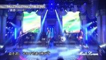 擬態 (2012/05/13) / Mr.Children ミスチル ミスター・チルドレン �